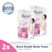 BIORE Body Foam Cherry Sakura 450ml 2pc