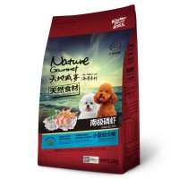 CPPETINDO Kitchen Flavor Antartic Krill Small Breed Puppy Food 1,5kg