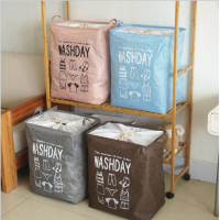 KERANJANG LAUNDRY BAJU KOTOR ANTI DUST COVER SERUT KOTAK STORAGE BOX BAG F673