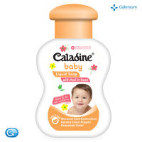 (Sabun Bayi) Caladine Baby Liquid - Bottle 200 Ml