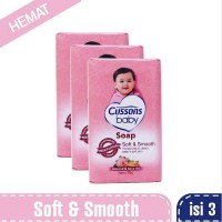 Cussons Baby Soap Soft and Smooth 75gr 3pcs