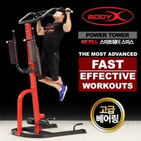 Power Tower BodyX BX-159 - Alat Fitness