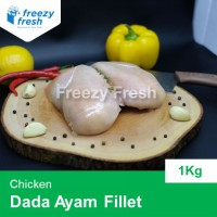 Dada Ayam Fillet (Chicken Breasts Fillet) - Boneless Tanpa Kulit 1000 Gram