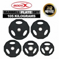 Barbel Plate Set 105kg BodyX (Plate Only) Black