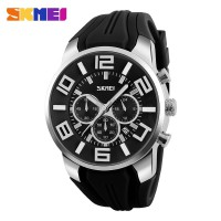 SKMEI Men Sport Analog Watch Water Resistant 30m - 9128 - Black White