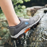 D-A17 Hiking Shoes