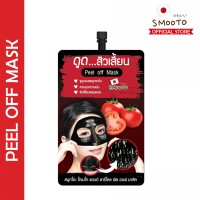 SMOOTO Tomato & Charcoal Pell Of Mask