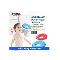 Puku Assistance Potty Seat
