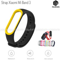 Strap Silicone Xiaomi Mi Band 3 - Black Yellow