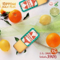 Topping Balm Plus by Little Baby / Pencerah Puting / Original Thailand