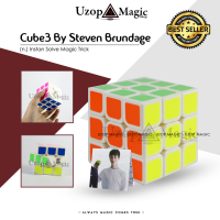 Cube 3 By Steven Brundage (Alat Sulap, Sulap Cube, Mainan)