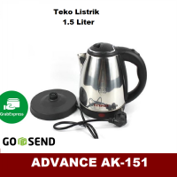 Kettle Elektrik Advance AK-151 Teko Listrik Advance