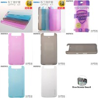 Remax Pudding Case Oppo N1