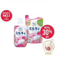 LIMITED OFFER - MILKY BODY SOAP (FLORAL) SET FREE SHOWER PUFF