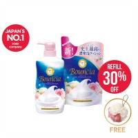 LIMITED OFFER - BOUNCIA BODY SOAP (AIRY BOUQUET) SET FREE SHOWER PUFF