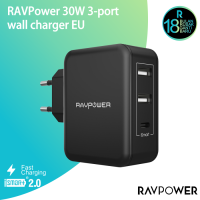 RAVPower 30W 3-port wall charger EU [RP-PC060]