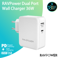 RAVPower Dual Port Wall Charger 36W White RP-PC017