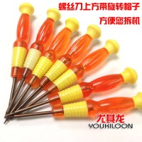 [globalbuy] Good quality Import S2 0.8 five star for apple phone cross word screwdriver sc/2690690