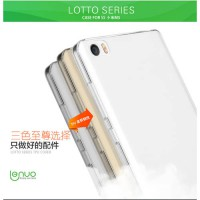 [globalbuy] Xiaomi mi5 case Lenuo Lotto Series Ultra Thin Soft Back cover Transparent clea/2665617