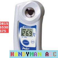 Atago PAL-1 Digital Handheld Refractometer