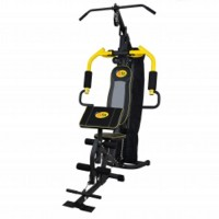 Bfit 1 STATION HOME GYM 7080