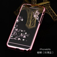 Casing Smartphone iPhone 6/6S plus - Ecxlusive & High Quality - KF50010