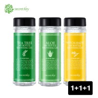 [1+1+1] [Secret Key] My Bottle Soothing Gel (FREE DELIVERY)