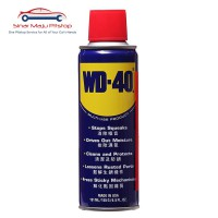 WD-40 Multi-Use Product - Cairan Pelumas, Penetrant, Pembersih Serbaguna 191 ml Original Made in USA