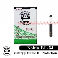 Baterai Nokia BL5J BL 5J BL-5J Double IC Protection