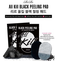 RIRE - All Kill Blackhead Peeling Pad