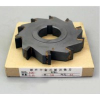 [globalbuy] Free delivery 1PCS 100*20 alloy with three edge milling cutter, Alloy milling /1374128