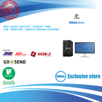 DELL Vostro 3670 PC - i3-8100 4GB 1TB INTEL HD LINUX - Garansi Resmi