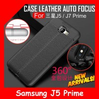 Samsung J5 Prime - Leather Style TPU Soft Case Casing Cover