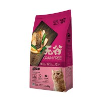 CPPETINDO Kitchen Flavor Grain Free Adult Cat Food - 1.5 kg