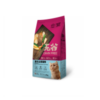 CPPETINDO Kitchen Flavor Grain Free Beauty Cat Food for All Life Stages [1.5 Kg]