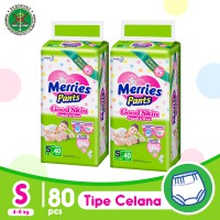 Merries Pants Good Skin S 40s - 2 pcs