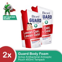 Biore Body Foam Active Antibacterial Antiseptic Pouch 450mL Twinpack