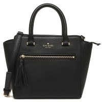 Kate Spade Chester Street Small Allyn Satchel Black - DB555 Hitam