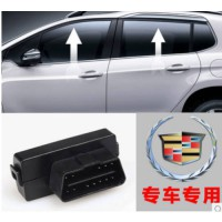 [globalbuy] OBD Window Closer Window Close System & Automatic Locking Door Function For SR/2831261