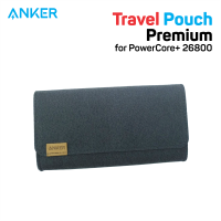 Anker Premium Travel Pouch for PowerCore+ 26800 A7099081