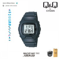 Q&Q QnQ QQ Original Jam Tangan Pria Digital Casual- MAC5 MAC5P Water Resist