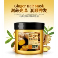 BioAqua Natural Hair Mask Olive Oil and Ginger Root, 500 ml