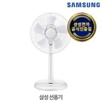 Samsung SFN-J35RSWH 4-stage air volume control / 14.5cm / natural wind / sleeping wind