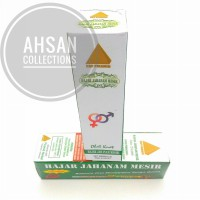 ahsan collections jakarta pusat elevenia