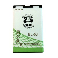 Baterai Battery Batre Nokia BL5J BL-5J Double Power Rakkipanda