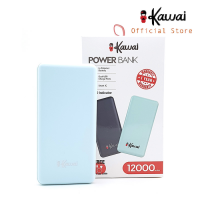 Ikawai Powerbank 12000mAH Dual USB SMART-IC LED IKPBQ12P56 - Biru