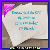 (Limited) Kertas Nasi | Wrapper ala KFC Uk. 22 x27 cm (isi 1.000 pcs)