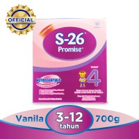 S-26 PROMISE Pouch 700G