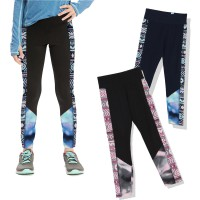 Legging anak corak 2 model - Legging Pattern