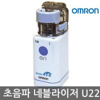 OMRON Portable mesh Baby Youth Nebulizer NE-U22